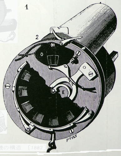 P1110342-3.JPG